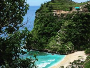 Bali, czy to tylko 1 wyspa?